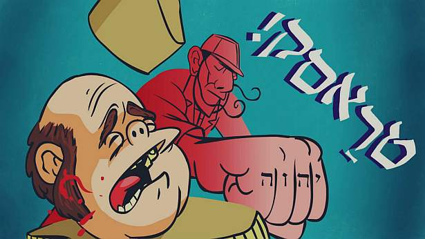 Antypolska animacja rodem z Izraela
