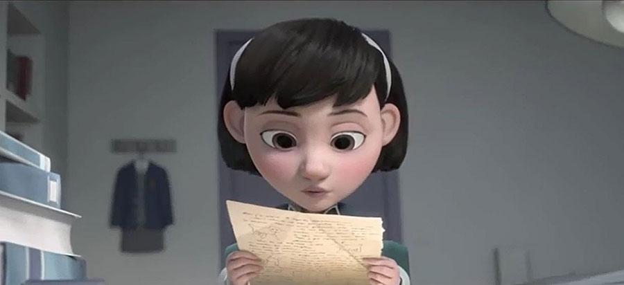 animowany Mały Książę
