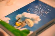 Zrywa się wiatr (DVD)
