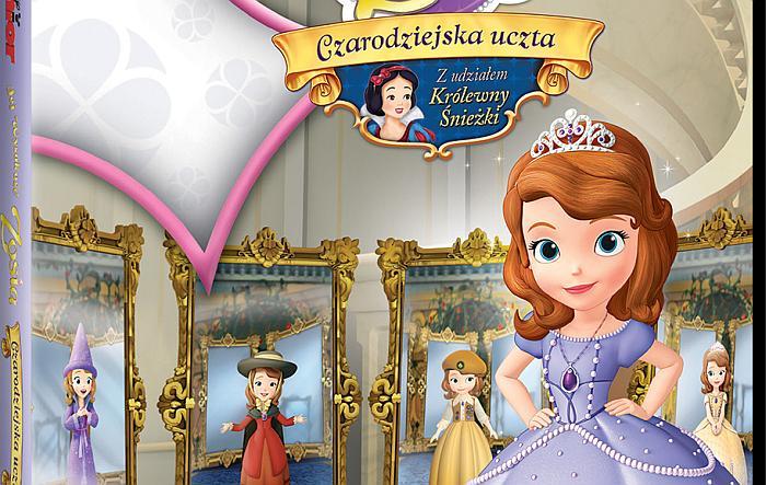 Bajkowe, Disney'owe premiery na DVD