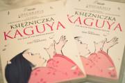 Księżniczka Kaguya (DVD)