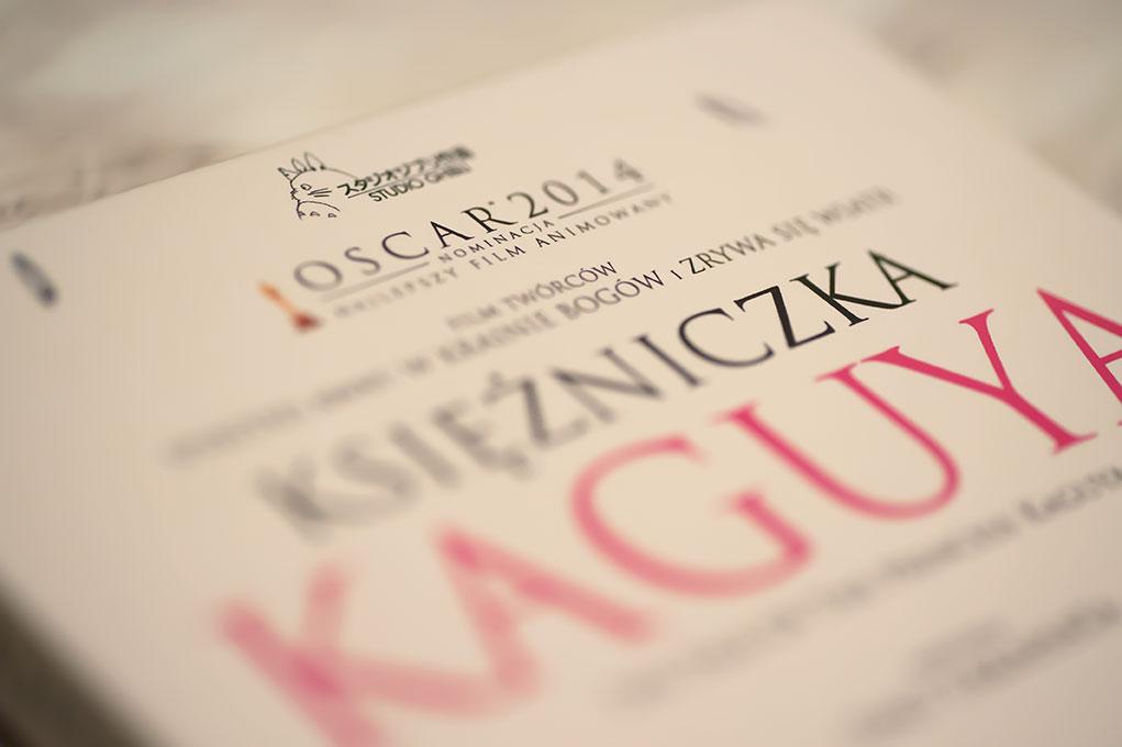 Księżniczka Kaguya - film animowany - Studio Ghibli 2013